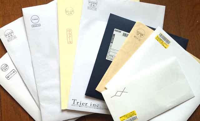 結婚相談所資料請求して届いた封筒一覧