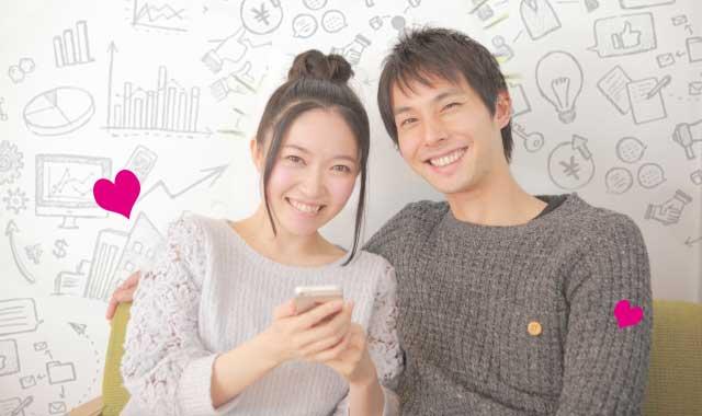 結婚相談所カップルイメージ