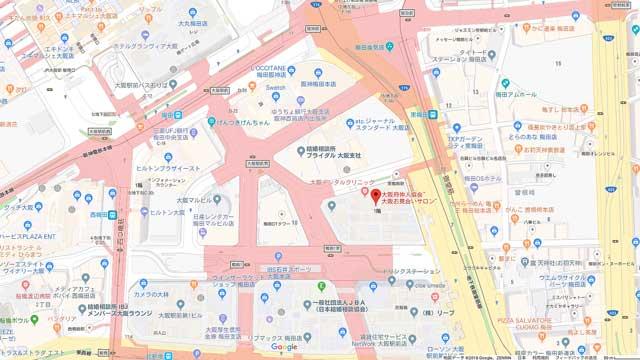 大阪府仲人協会アクセス方法