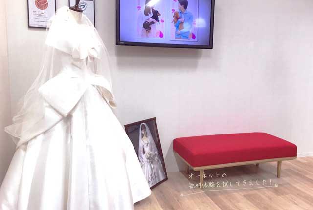 ウエディングドレスデザイナーのレジェンドエマ理永のウエディングドレス